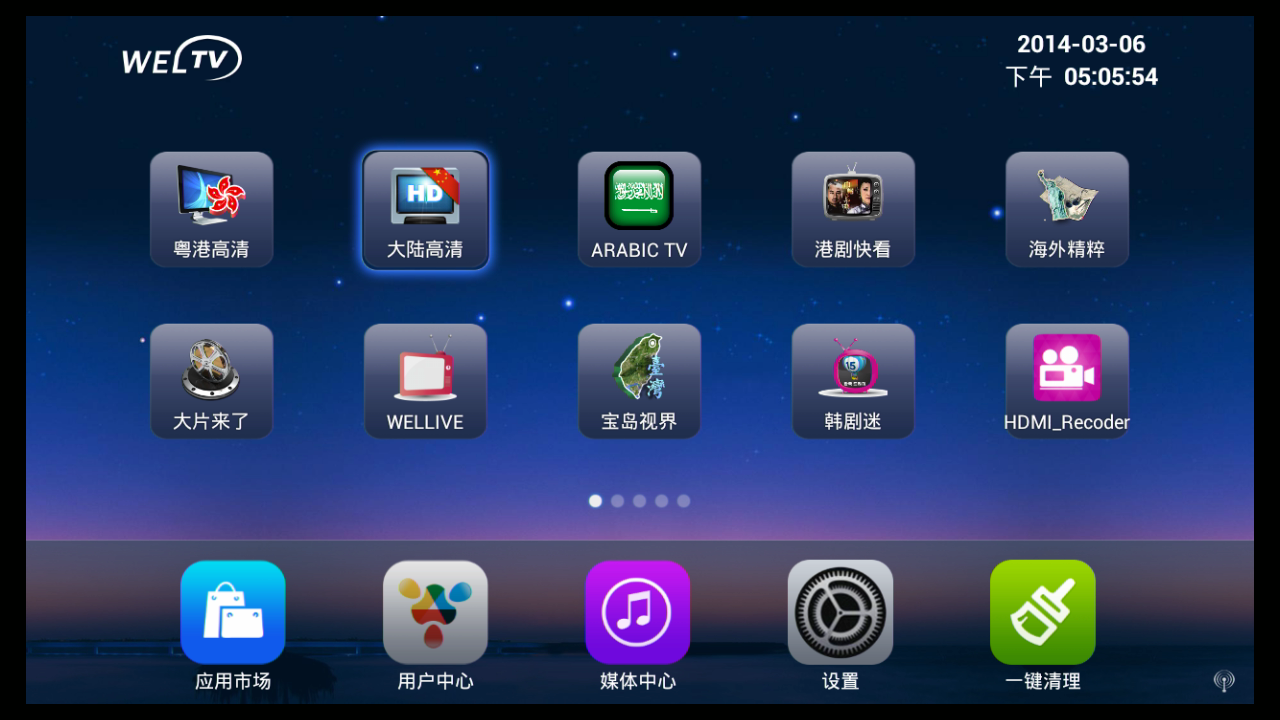 Screenshot_2014-03-06-17-05-56.png