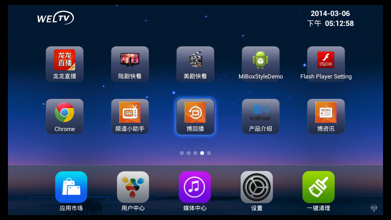 Screenshot_2014-03-06-17-13-00.png