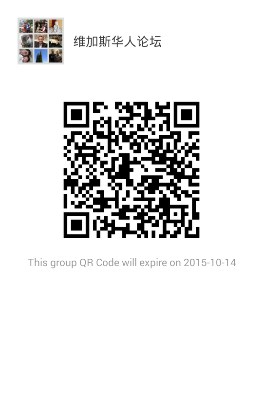 mmqrcode1444272854205.png