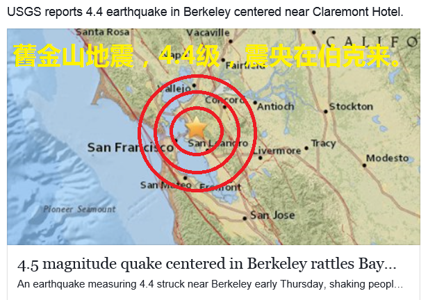0104y18- earthquake.png