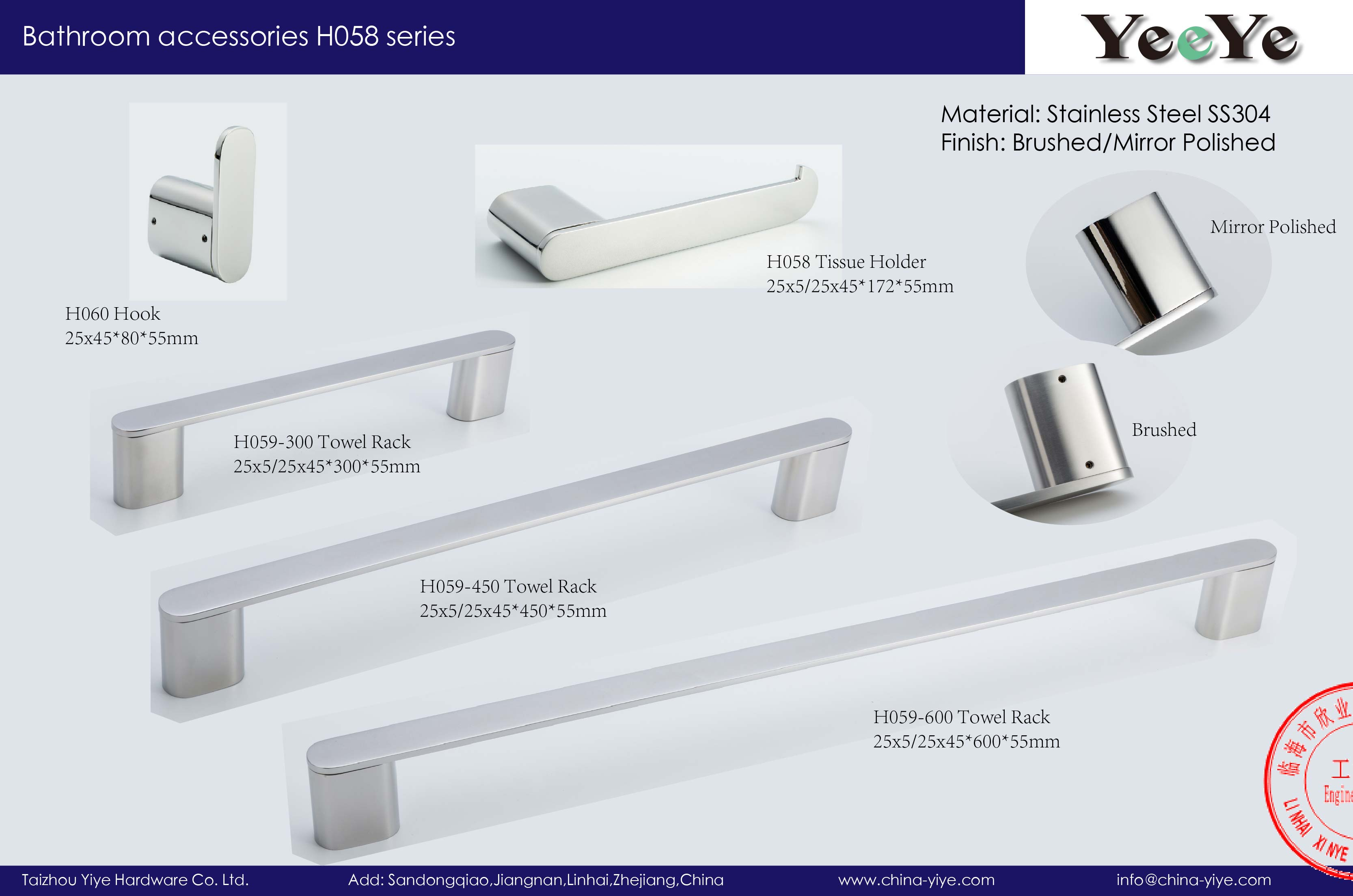 Bathroom accessories H058 series-01.jpg