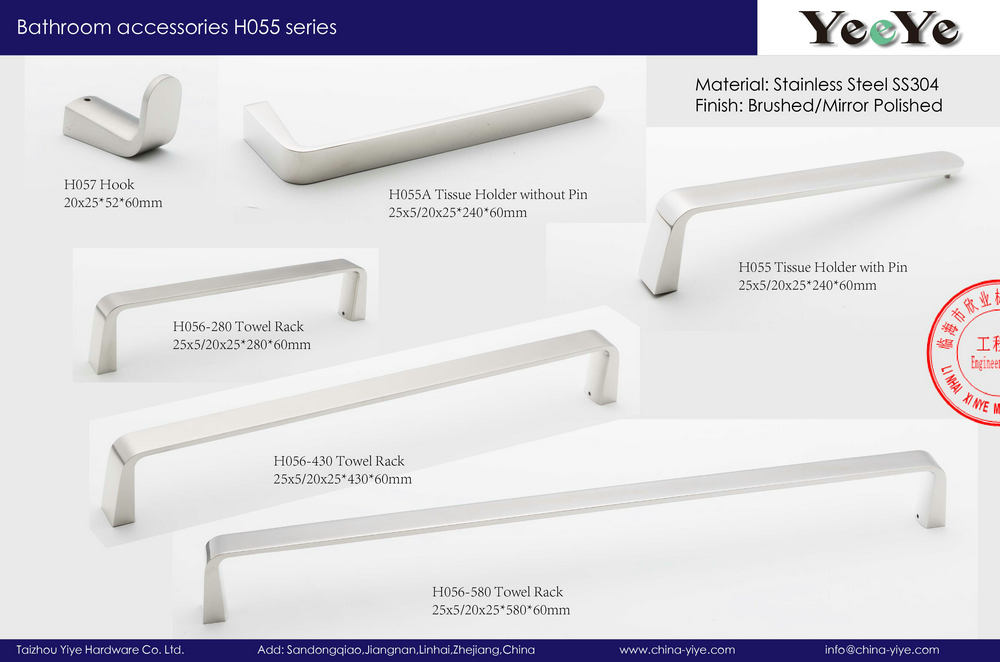 Bathroom accessories H055 series-01_副本.jpg